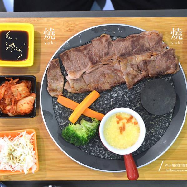 新北市 餐飲 日式料理 燒燒YAKI YAKI