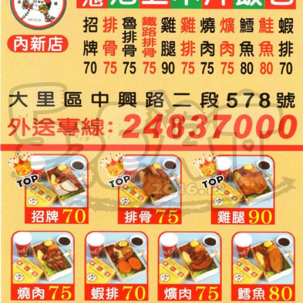 台中市 餐飲 中式料理 東池池上木片飯包