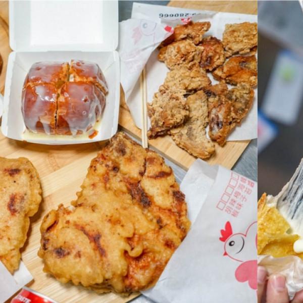 彰化縣 餐飲 夜市攤販小吃 心口福脆皮雞排 大葉店