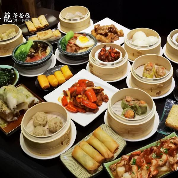 桃園市 餐飲 港式粵菜 點壹籠茶餐廳