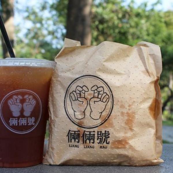 台中市 餐飲 台式料理 倆倆號(台中中友店)