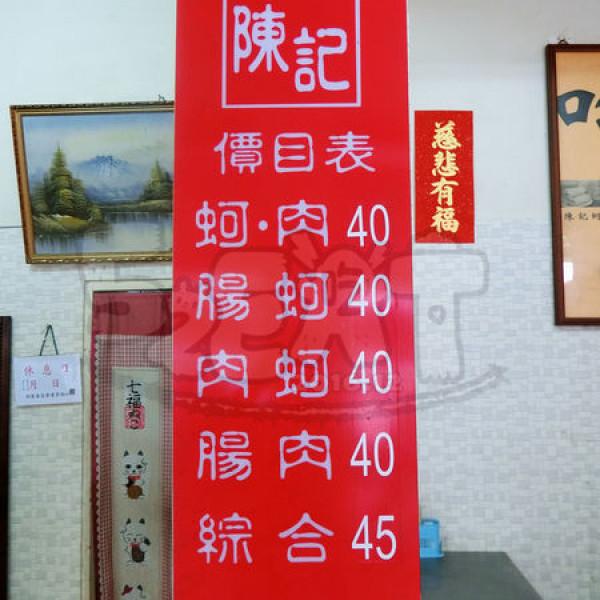台中市 餐飲 夜市攤販小吃 陳記蚵仔麵線