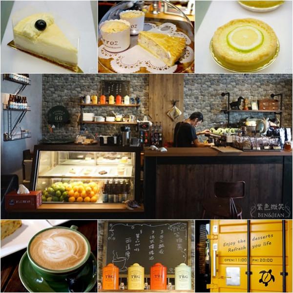 宜蘭縣 餐飲 咖啡館 微笑海龜咖啡館