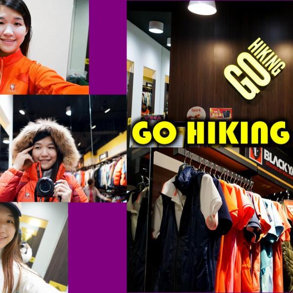 新北市 觀光 休閒娛樂場所 Go Hiking
