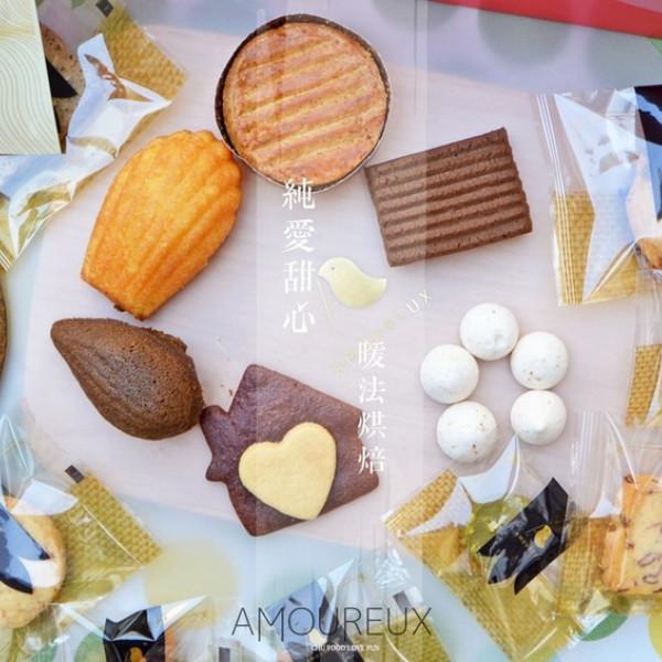 台中市 餐飲 飲料‧甜點 甜點 Amoureux純愛甜心 - 暖法烘焙
