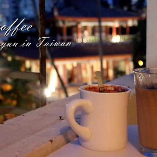 台南市 餐飲 咖啡館 肆樓咖啡店