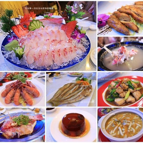 高雄市 餐飲 台式料理 佳味鮮海鮮餐廳