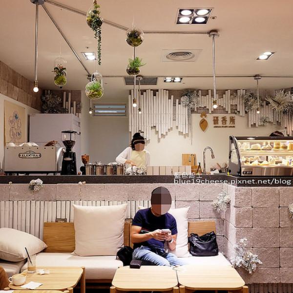 台中市 餐飲 茶館 研香所 台中遠百店
