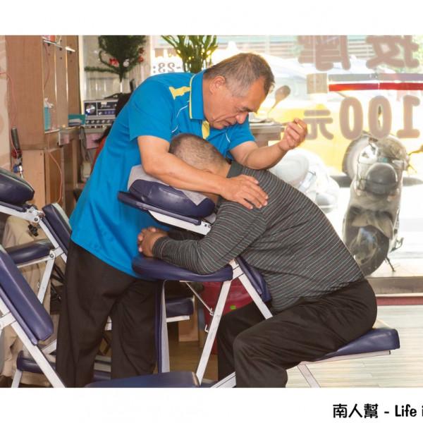 台南市 觀光 足底按摩 南盲視障按摩