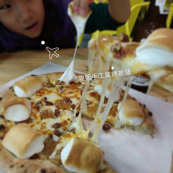 台中市 餐飲 多國料理 其他 麥販手工窯烤披薩