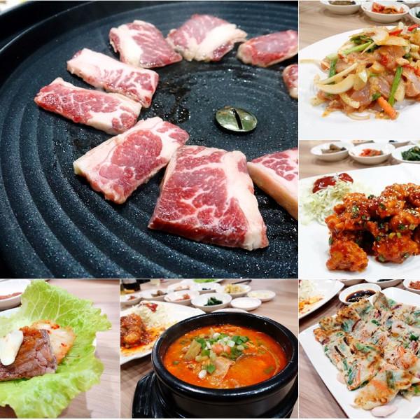 新北市 美食 餐廳 異國料理 韓式料理 秋風嶺韓國料理