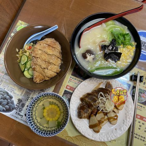 台中市 餐飲 素食料理 素食料理 頤品素食拉麵