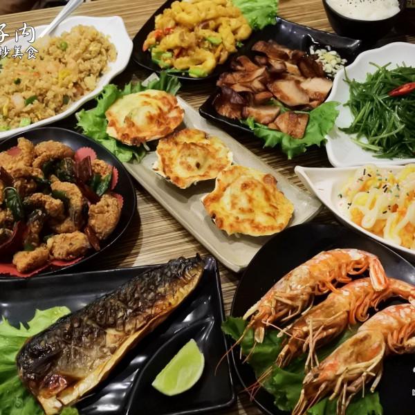 桃園市 餐飲 台式料理 庄仔內燒烤快炒美食