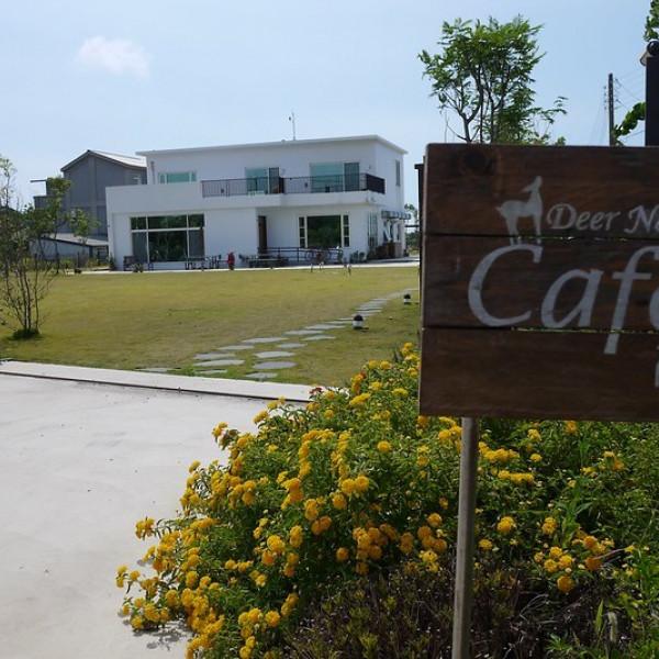 新竹縣 餐飲 咖啡館 Deer Nana Cafe
