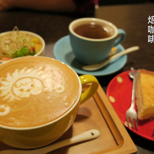 苗栗縣 餐飲 茶館 Back cafe 焙咖啡