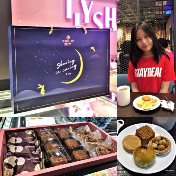台北市 餐飲 飲料‧甜點 飲料‧手搖飲 一之軒 (南京店)