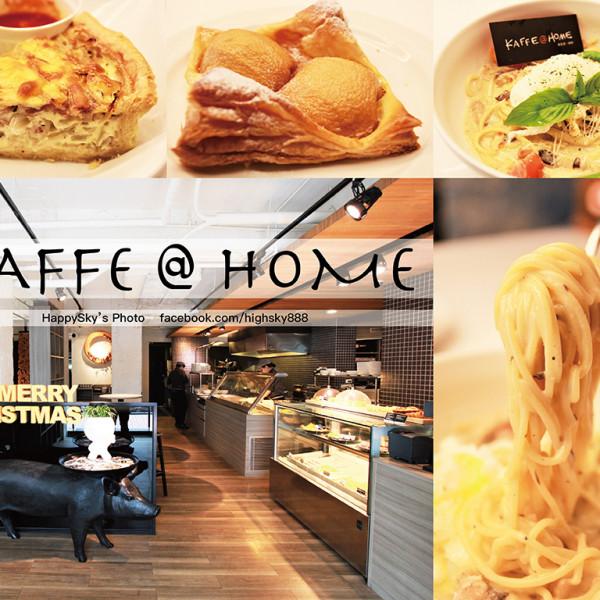台南市 餐飲 多國料理 其他 KAFFE @ HOME