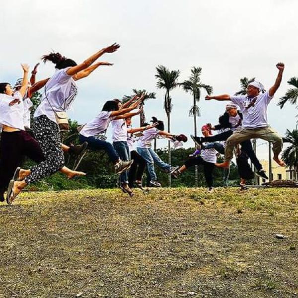台東縣 觀光 觀光景點 巴札筏文化發展協會