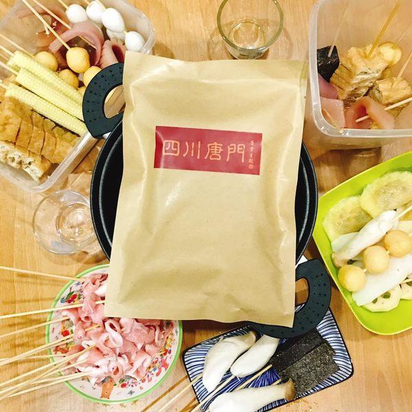 高雄市 餐飲 鍋物 火鍋 四川唐門