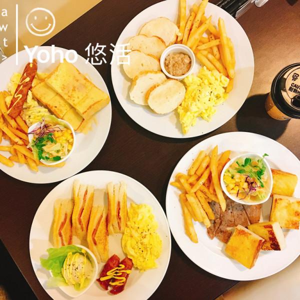 桃園市 美食 餐廳 咖啡、茶 YoHo悠活早午餐