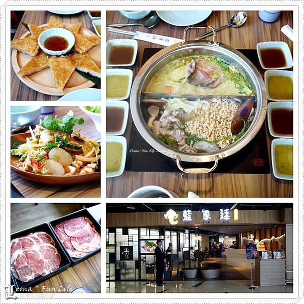 台中市 餐飲 泰式料理 藍象廷 大魯閣新時代