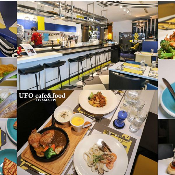 台南市 餐飲 多國料理 多國料理 UFO cafe&food