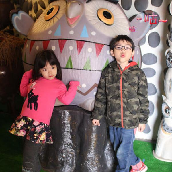 台北市 觀光 觀光景點 貓頭鷹文創部落工場