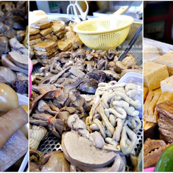 高雄市 餐飲 中式料理 小辣椒滷味 熱河店
