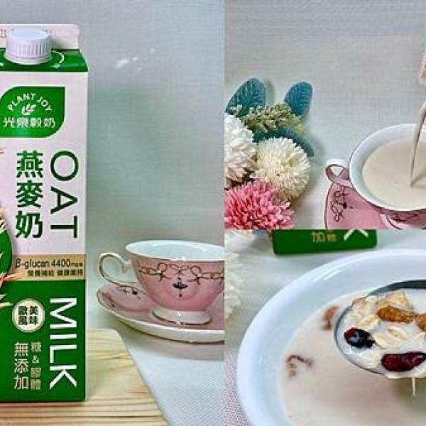 台北市 購物 超市‧大賣場 全聯購物中心