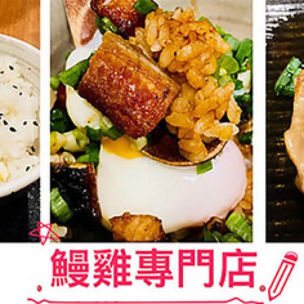 台南市 餐飲 日式料理 豐藏