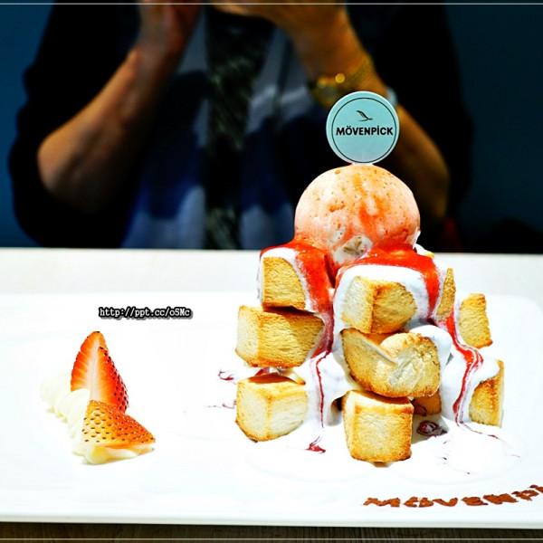 桃園市 餐飲 多國料理 其他 莫凡彼咖啡館 Mövenpick Café (桃園華泰店)