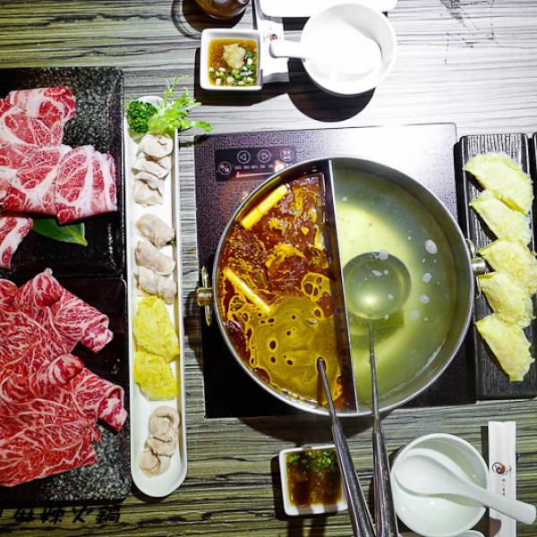 台北市 餐飲 鍋物 其他 台北新北美食懶人包