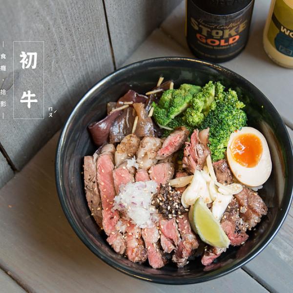 台北市 美食 餐廳 異國料理 異國料理其他 初牛(江南店)