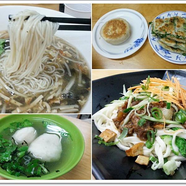 台中市 餐飲 麵食點心 古記北方館