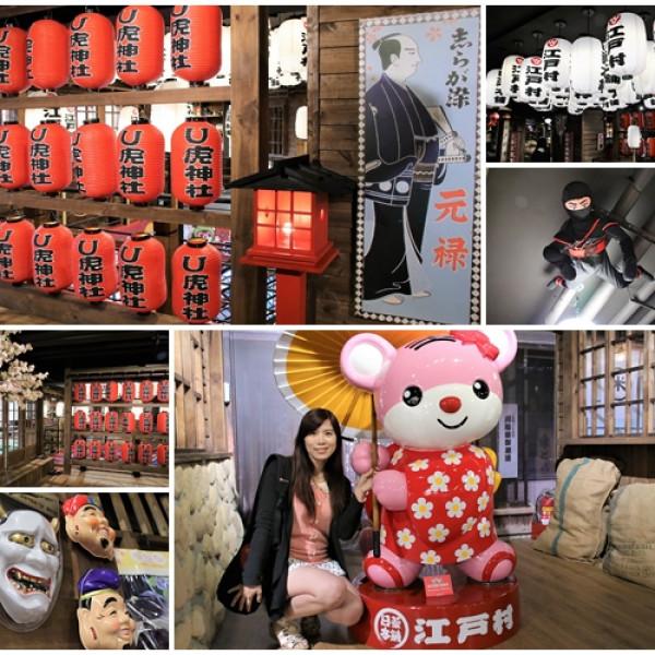 新竹市 觀光 博物館‧藝文展覽 日藥本舖江戶博物館