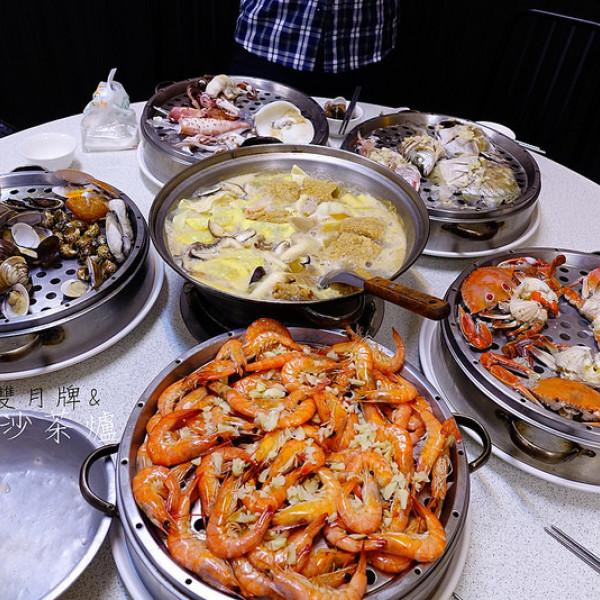 高雄市 美食 餐廳 火鍋 沙茶、石頭火鍋 双月牌沙茶爐(成功店)