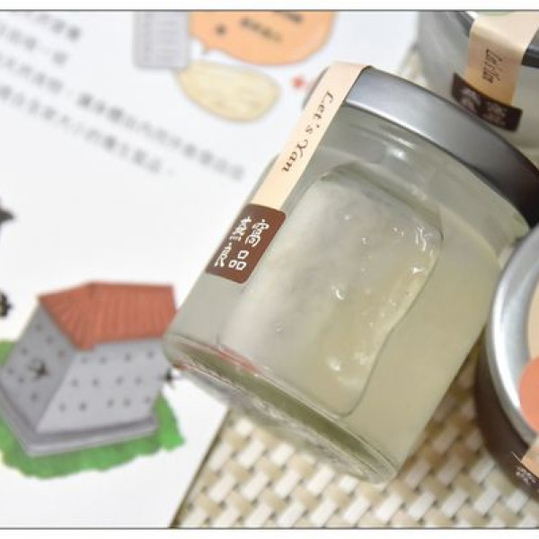 台北市 餐飲 飲料‧甜點 飲料‧手搖飲 樂絲燕 燕窩良品