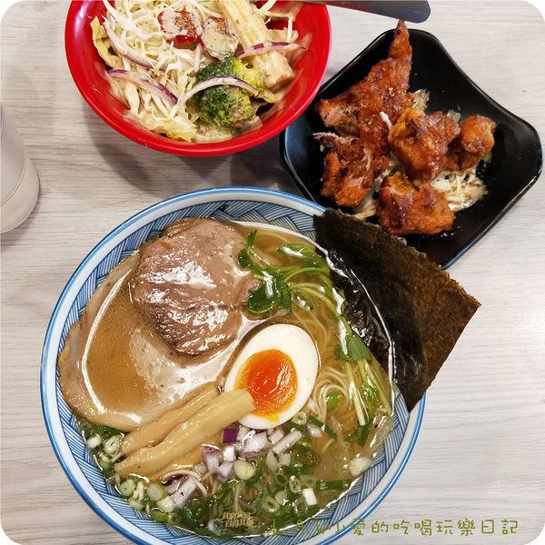 桃園市 美食 餐廳 異國料理 日式料理 麵屋虎山