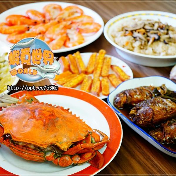 嘉義縣 美食 餐廳 中式料理 中式料理其他 蝦覓世界