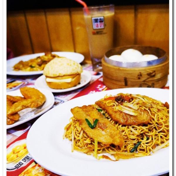 新北市 餐飲 多國料理 其他 肥仔港式茶餐廳