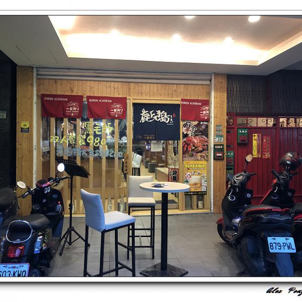 新北市 餐飲 燒烤‧鐵板燒 燒肉燒烤 鹿兒島燒肉專賣店(中和中山店)