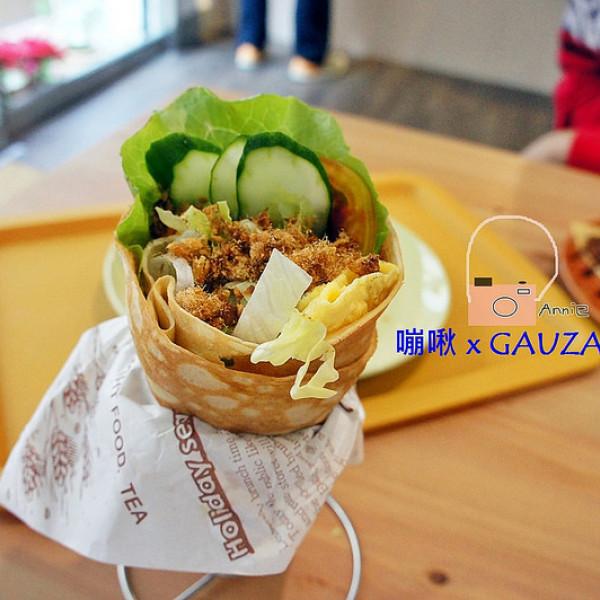 新北市 餐飲 多國料理 多國料理 嘣啾 X GAUZA法式薄餅專賣店