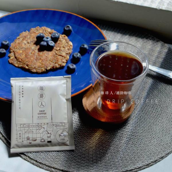 台北市 餐飲 茶館 珈琲人 濾掛咖啡 DRIP COFFEE