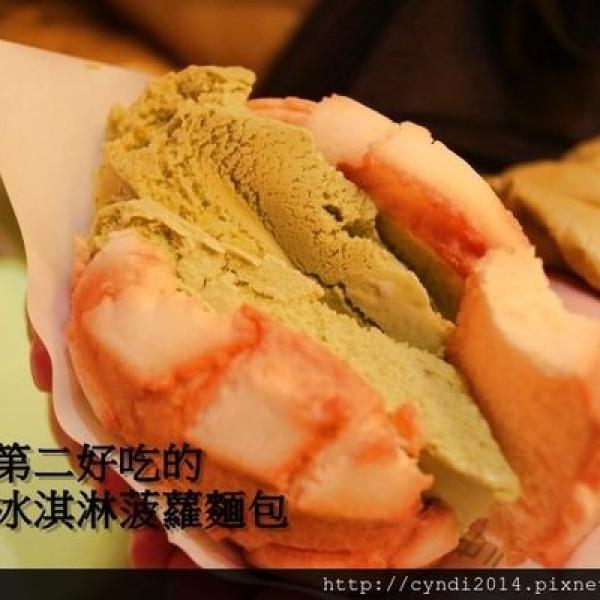 台中市 餐飲 糕點麵包 世界第二好吃的現烤冰淇淋菠蘿麵包(台中新光三越店)