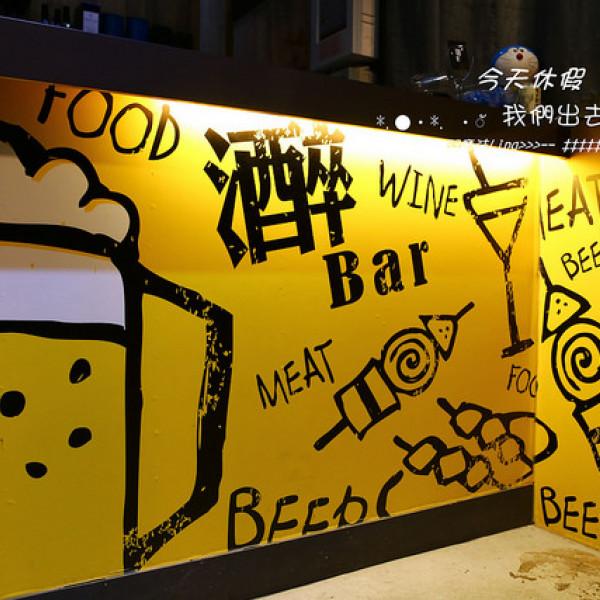 台中市 餐飲 台式料理 酒醉Bar