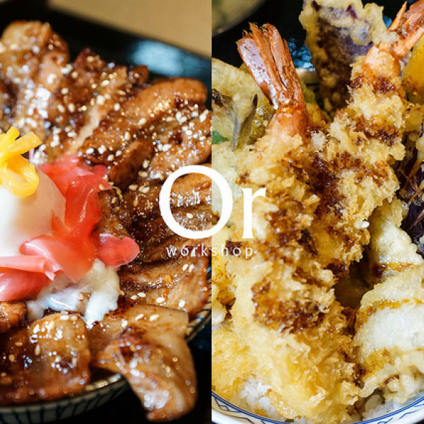 台北市 餐飲 日式料理 佐藤先生夏威夷日式炸丼