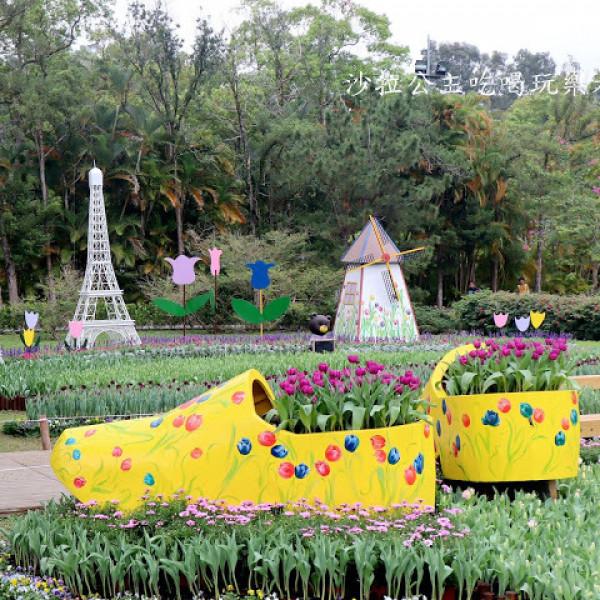台北市 休閒旅遊 士林官邸