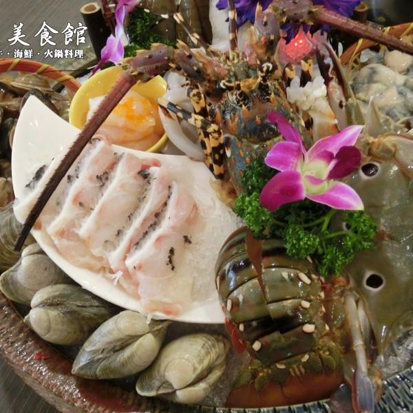 桃園市 餐飲 日式料理 海豐美食館