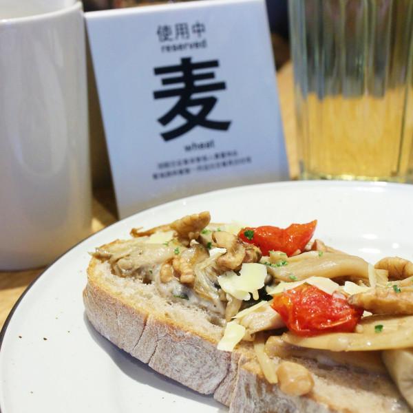 台北市 餐飲 咖啡館 cafe MUJI