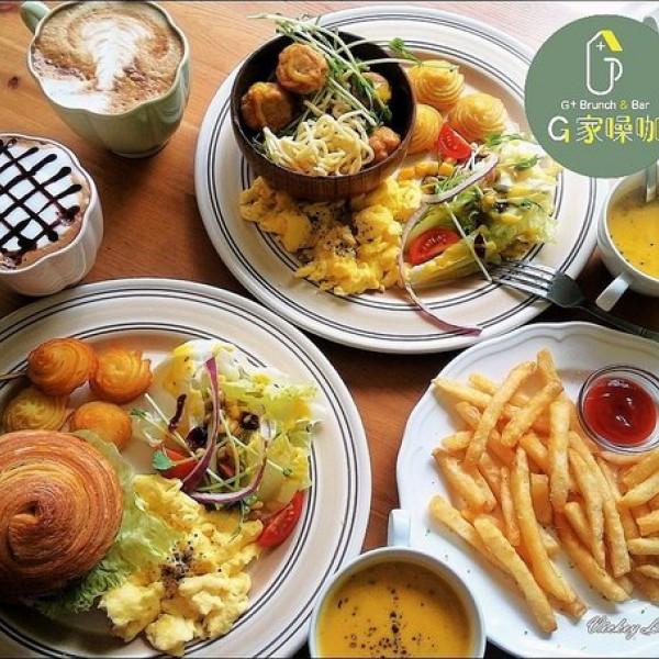 台中市 餐飲 茶館 G家噪咖